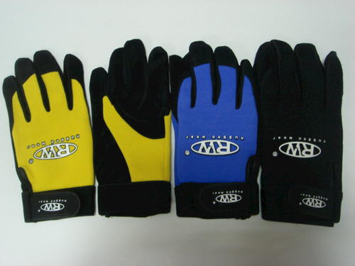 What kind of gloves are you buying?-660-2872.jpg