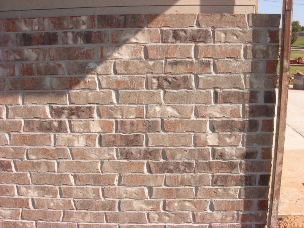 Different Brick-dsc00950.jpg