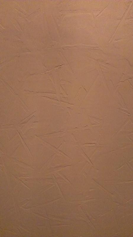 Cats claw texture-forumrunner_20121030_063622.jpg