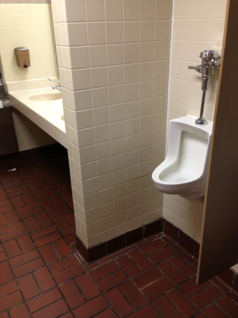 Urinal Height-image-1445007198.jpg