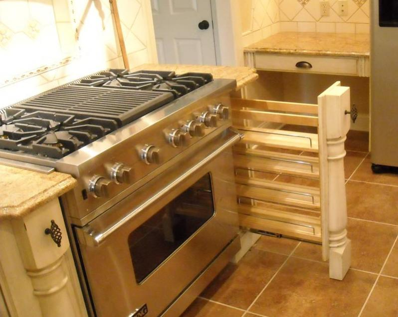 """Base Cabinet """"pantry"""" Pullouts"""
